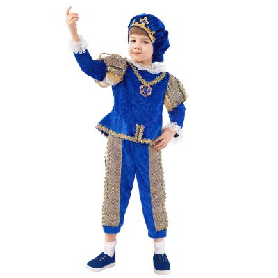 Карнавальный костюм Принц 2089 к-20