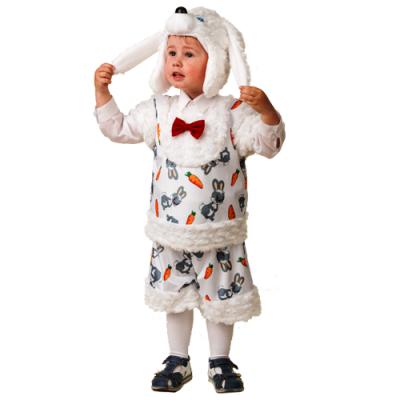 Карнавальный костюм Зайчонок Плутишка (Плюшки-зверюшки) 5302
