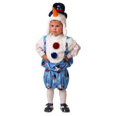 Карнавальный костюм Снеговичок Снежник (Плюшки-зверюшки) р.26 5316