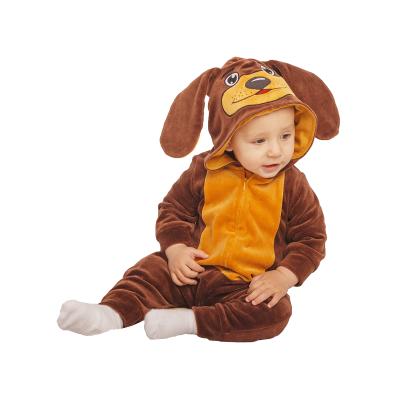 Детский костюм Песик 6005 к-19