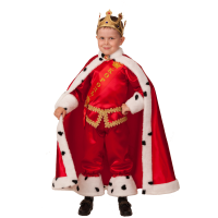Король 8041