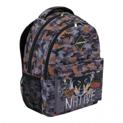 Школьный рюкзак ErichKrause EasyLine 20L Rough Native
