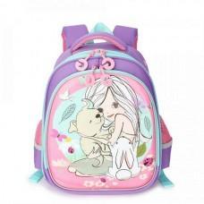 Рюкзак школьный Grizzly RA-979-4