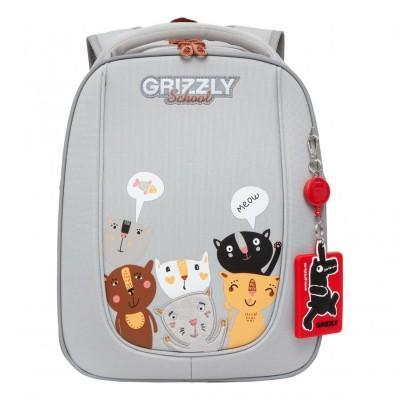 Рюкзак школьный Grizzly RAF-192-4 Коты