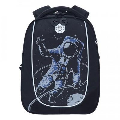 Рюкзак школьный Grizzly RAF-193-2 Космонавт