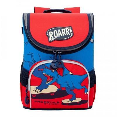 Рюкзак Grizzly RAN-083-5 Динозавр-красный