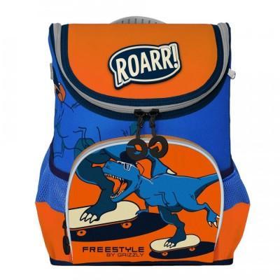 Рюкзак Grizzly RAN-083-5 Динозавр