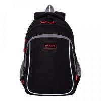 Рюкзак школьный Grizzly RB-052-1