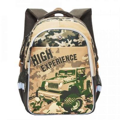 Рюкзак школьный Grizzly RB-731-3 Камуфляж