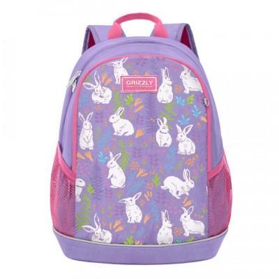 Рюкзак школьный Grizzly RG-063-1 Зайцы