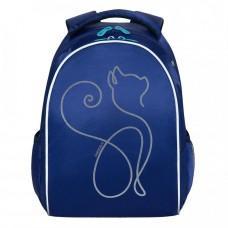Рюкзак школьный Grizzly RG-168-3 Синий