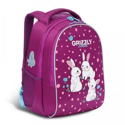 Рюкзак школьный Grizzly RG-168-4 Зайцы