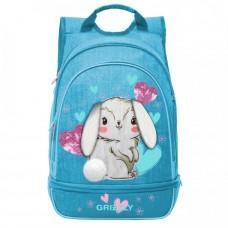 Рюкзак школьный Grizzly RG-169-1 Голубой