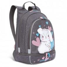 Рюкзак школьный Grizzly RG-169-1 Серый