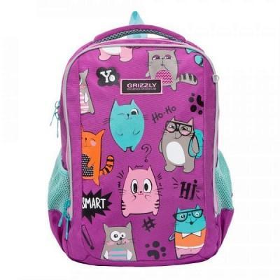 Рюкзак школьный Grizzly RG-969-2 фиолетовый