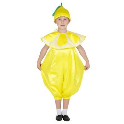 Карнавальный костюм Лимон